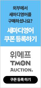 TGNB 배너영역