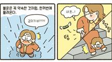 미리보기이미지2