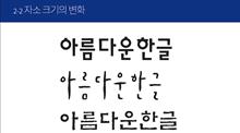 미리보기이미지3