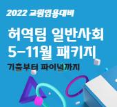 교수홈배너ak (1).png
