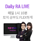 Daily RA LIVE