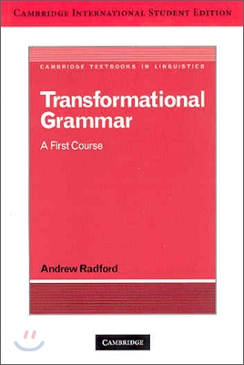 [교재] Transformational Grammar(A First Course)