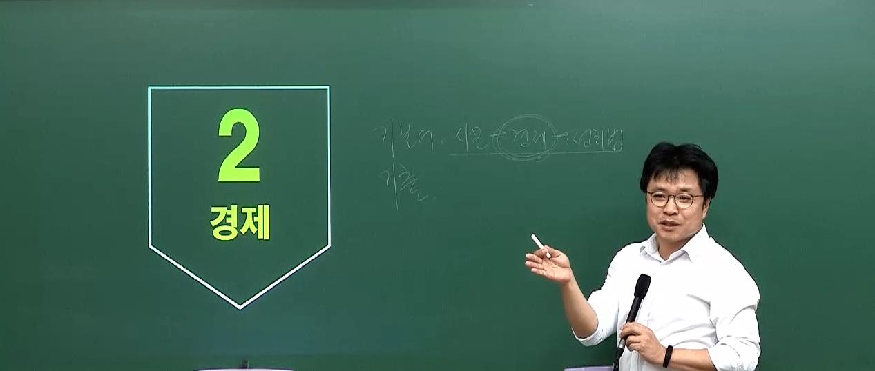 사회 위종욱 교수님