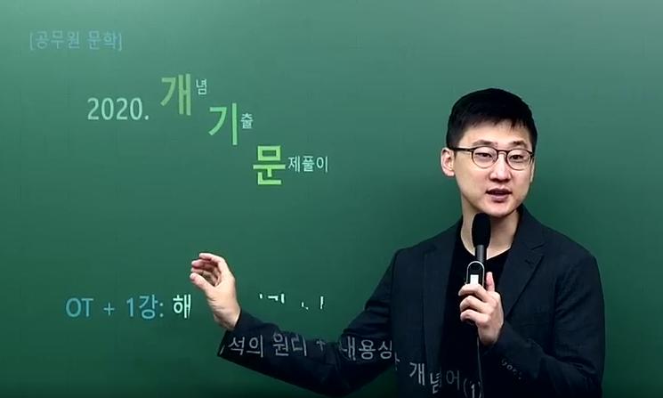 국어 권규호 교수님