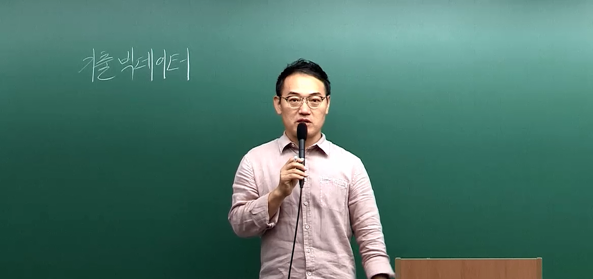 행정학 김만희 교수님