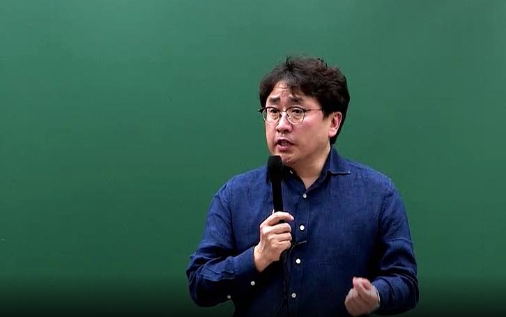 행정법 박준철 교수님