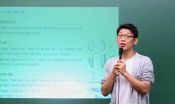 한국사 박성근 교수님