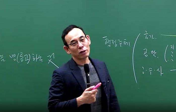 행정법 김종석 교수님