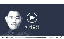 [커리큘럼안내] 2017 전한길 한국사 커리큘럼