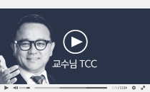 2016년도 국가직 9급 교육학 유길준 교수님 공약 영상