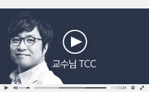 위종욱 선생님의 사회 학습법 소개 영상