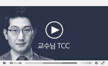 2015 明 한국사 N제 series 학습방법_신명섭
