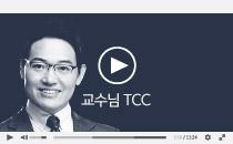 2017 마니행정학 9급 커리큘럼_행정학 김만희