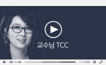 다독다독 수험 상담소 소개영상