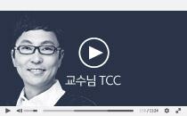 [기본+심화]2018 김병태 국왕국어 ALL-IN-ONE 기본개념 완성_OT