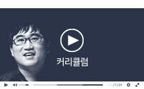 2017 한국사 커리큘럼 + 6회독 복습시스템
