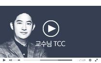 2017 국가직/지방직/서울시 완벽 적중!