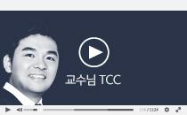 2017 김동영 교수님 어휘 학습법입니다 ^^