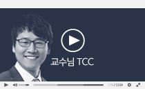 2017년 7급 시험 직전 경제학 학습법_경제학 신경수