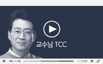 김중규 선생님이 전하는 행정학 학습비법
