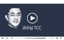 2018년 대비 행정학 커리큘럼_신용한