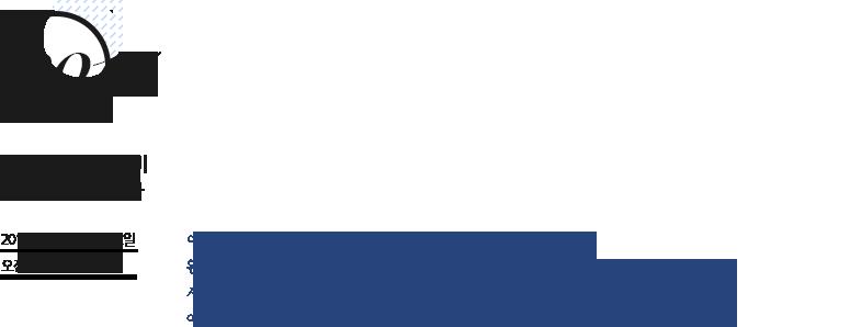 2017 지방직&서울시 추가채용 예비고사