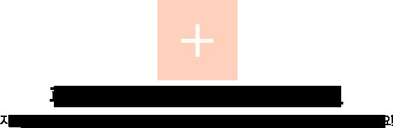 파이널 강좌 대 개강 특별 이벤트 지방직/서울시 대비 파이널 강좌 대 개강이 드리는 특별한 혜택, 지금 바로 참여하세요!