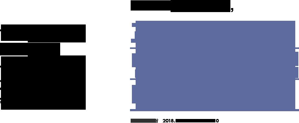 2018 공무원 시험 대비, 과목별 단기 합격 비법 대 공개