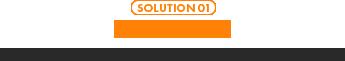 solution01. 합격자 학습법