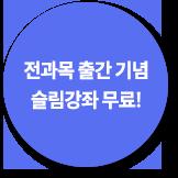2017.03 신규 출간