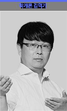 학개론 김덕기