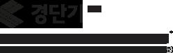 공단기, 경찰 공무원학원 1위, 2014.12 ~ 2015.02 노량진 주요 경찰학원, 네이버 트랜드