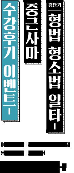 김중근 교수님의 특별한 선물