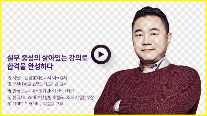 김진수교수님vod