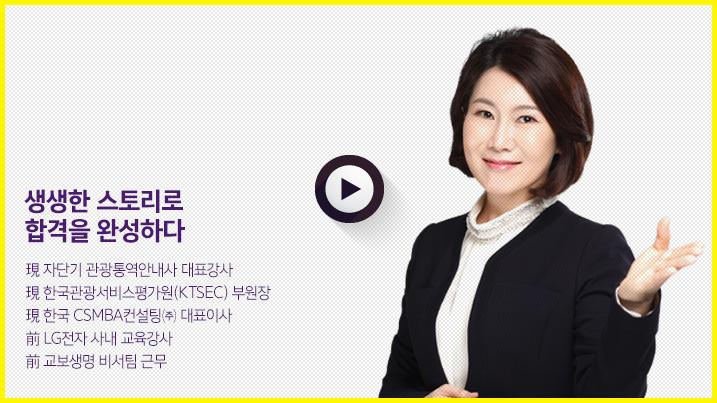 박진교수님vod