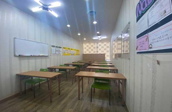 네일 교육실