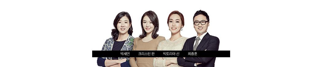 영단기 강남학원 토플