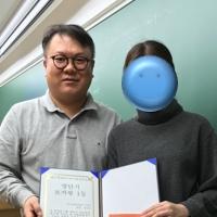 [12월] 16회 영단기 보카왕 선발대회