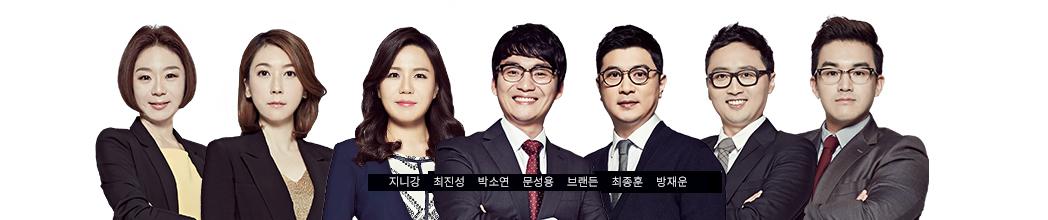 영단기 강남학원 1등 라인업 회화작문