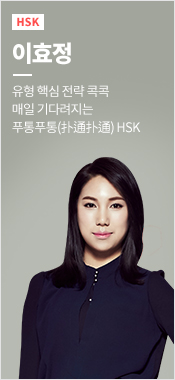 선생님 배너 - 이효정