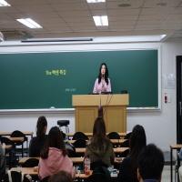 [3월] 린유 LIVE THE 빡센 특강