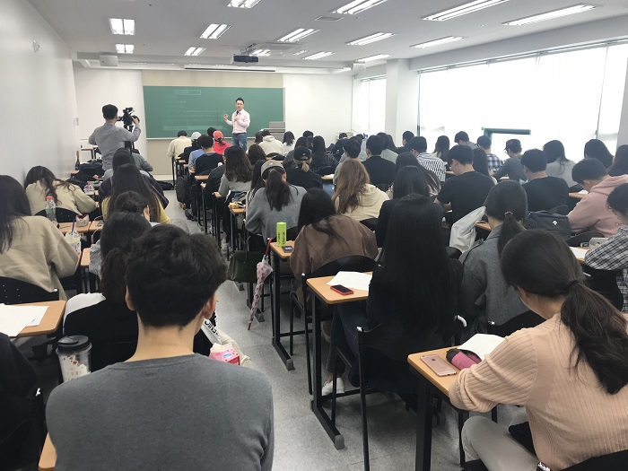 5/12 쪽집게 적중 특강 !