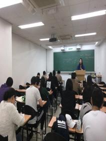 [5월]  토익 졸업완성 딸기토익 특강
