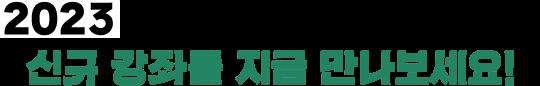 2022 PEET 완전 대비를 위한 신규 강좌를 지금 만나보세요!