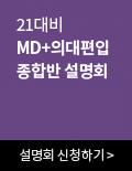 전국 상위 1% 합격 노트 무료
