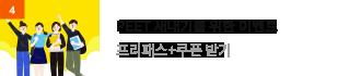 마니행정학 또또북 무료배포 이벤트