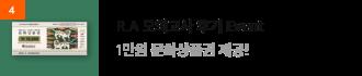 비주얼 행정학 교재, 강의 무료배포 이벤트