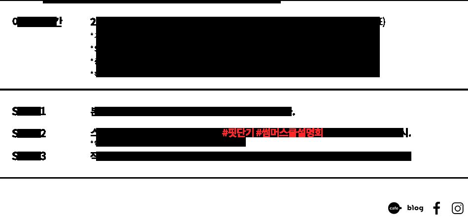 2019년 5/24(금) ~ 6/23(일)  (이벤트 기간 종료 후 공지사항에서 당첨자 발표)