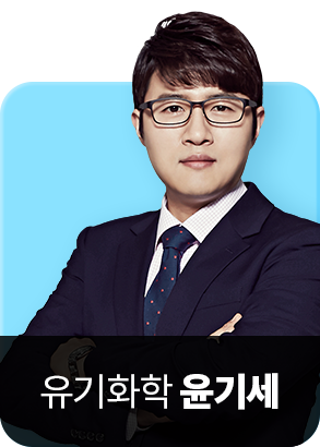 윤기세 교수님 이미지