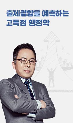 이동호교수님